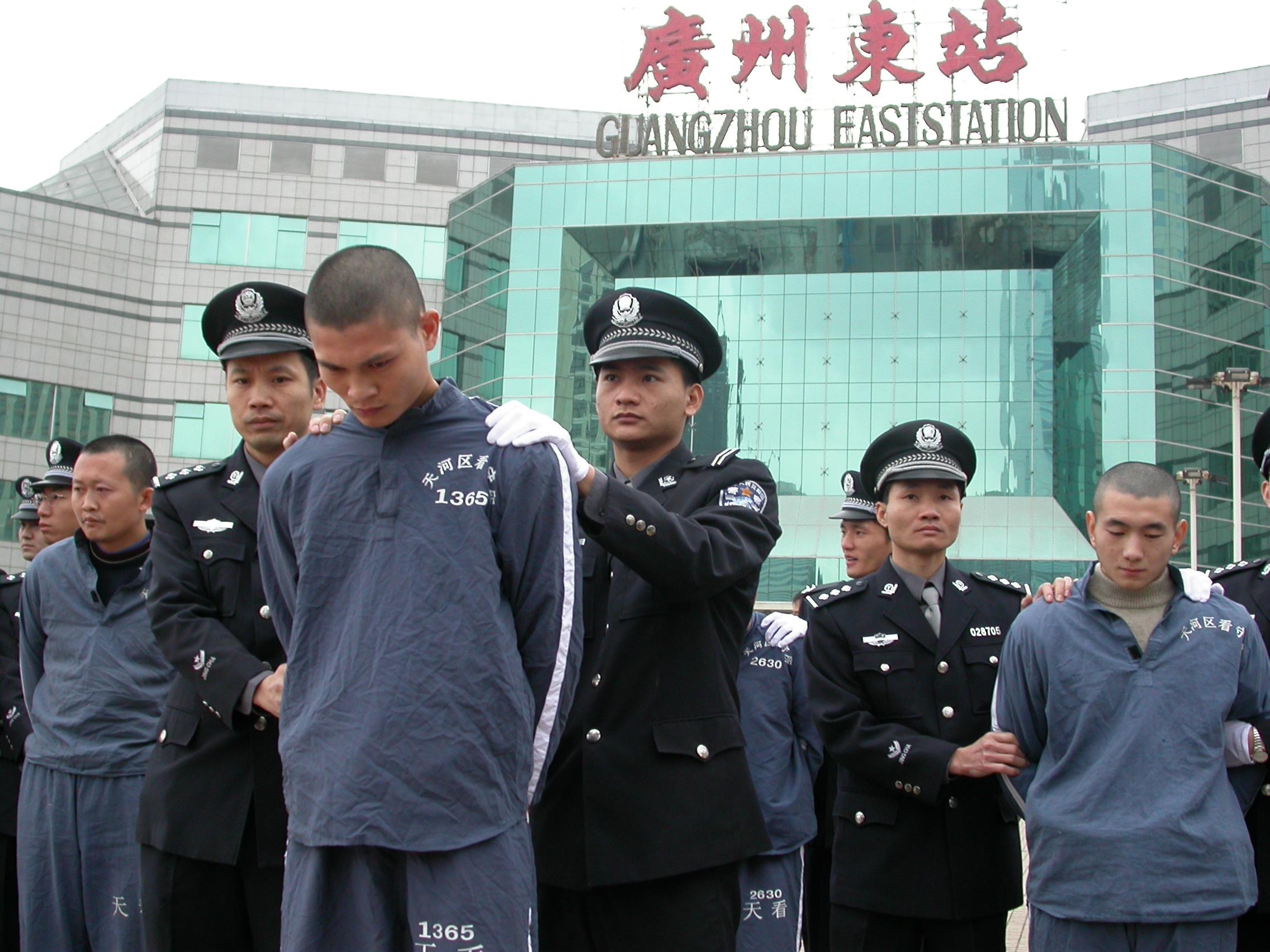 广州市中级人民法院-天河区法院召开宣判会