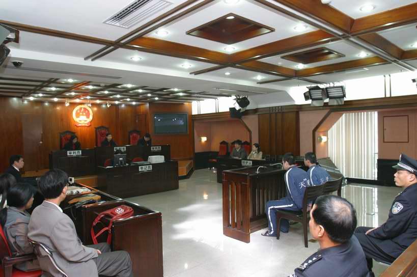 广州市天河区人民法院地址及联系电话;