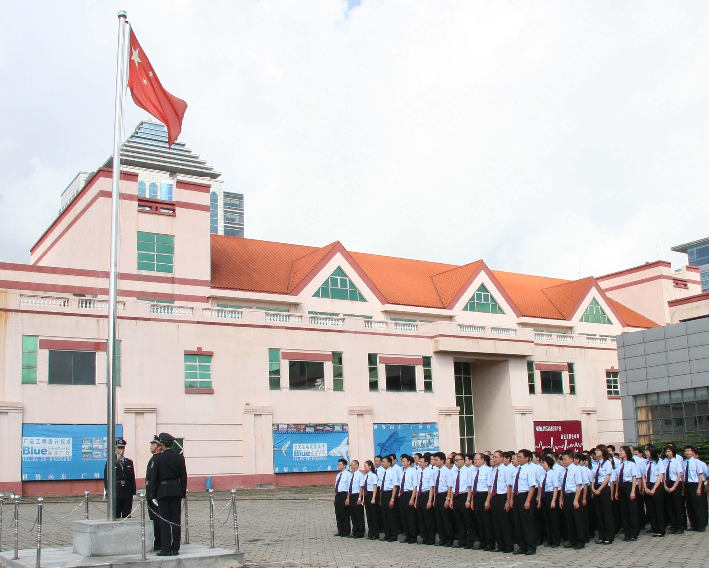 广州市中级人民法院法院动态